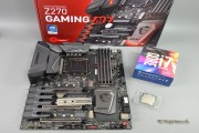MSI Z270 Gaming M7 und Intel Core i7-7700K